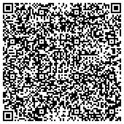 QR-код с контактной информацией организации СОЦИАЛЬНЫЙ ПРИЮТ ДЛЯ ДЕТЕЙ И ПОДРОСТКОВ КАТАВ-ИВАНОВСКОГО МУНИЦИПАЛЬНОГО РАЙОНА МУСО