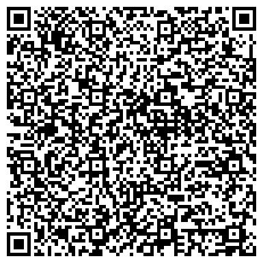 QR-код с контактной информацией организации КАТАВ-ИВАНОВСКОЕ РАЙОННОЕ ОТДЕЛЕНИЕ ЧООО ВОИ
