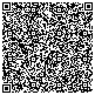 QR-код с контактной информацией организации Архивный Отдел  КАТАВ-ИВАНОВСКОГО МР