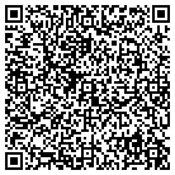 QR-код с контактной информацией организации №6 ДЕТСКИЙ САД