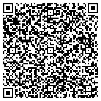 QR-код с контактной информацией организации №9 ДЕТСКИЙ САД