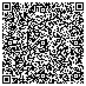 """QR-код с контактной информацией организации ООО """"Блюз"""""""