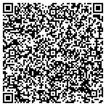 QR-код с контактной информацией организации КАТАЙСКИЙ ПРОИЗВОДСТВЕННЫЙ КОМБИНАТ