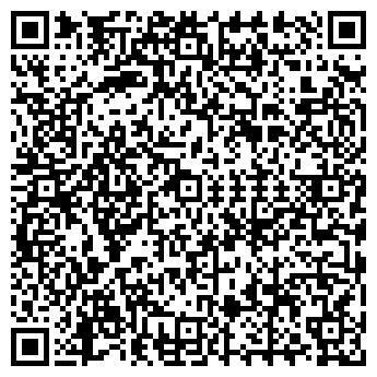 QR-код с контактной информацией организации ИНВЕКТОР ПЛЮС, ООО