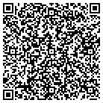 QR-код с контактной информацией организации КАТАЙСКИЙ ЩЕБЕНОЧНЫЙ КАРЬЕР