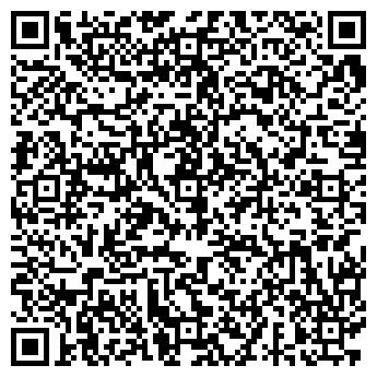 QR-код с контактной информацией организации КАТАЙСКИЙ ЛЕСОПУНКТ