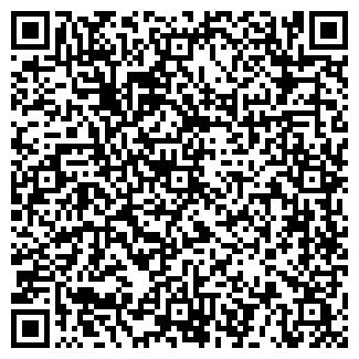 QR-код с контактной информацией организации КАТАЙСКОЕ ДРСУ