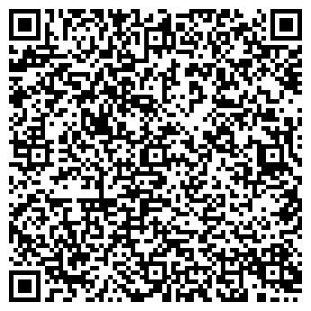 QR-код с контактной информацией организации КАТАЙСКРЕМТЕХПРЕД, ОАО
