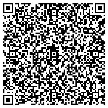 QR-код с контактной информацией организации РАСЧЕТНО-КАССОВЫЙ ЦЕНТР Г. КАТАЙСКА