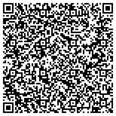 QR-код с контактной информацией организации КУРГАНОБЛГРАЖДАНСТРОЙ КАТАЙСКОЕ ДОЧЕРНЕЕ ПРЕДПРИЯТИЕ АО