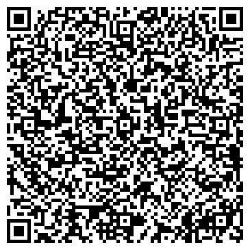 QR-код с контактной информацией организации КАТАЙСКОЕ АВТОТРАНСПОРТНОЕ ПРЕДПРИЯТИЕ, ООО