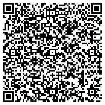 QR-код с контактной информацией организации КАЧКАНАРА № 423