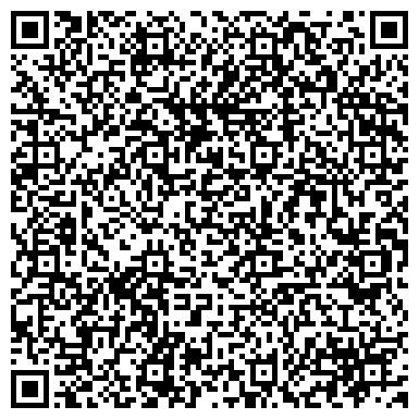 QR-код с контактной информацией организации ВО ИМЯ ИКОНЫ БОЖИЕЙ МАТЕРИ ВЗЫСКАНИЕ ПОГИБШИХ ПРИХОД