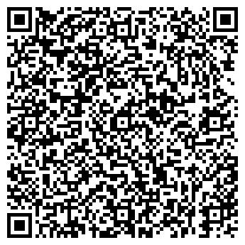 QR-код с контактной информацией организации ШОУ СВЕТ, ООО
