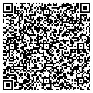 QR-код с контактной информацией организации РОБИТЭКС, ЗАО