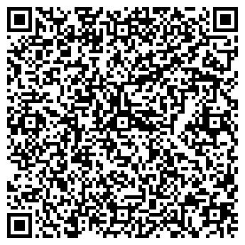 QR-код с контактной информацией организации ИНТЕРРА-КАЧКАНАР ФИЛИАЛ
