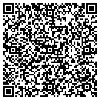 QR-код с контактной информацией организации ЭМАЛЬПРОВОД, ООО