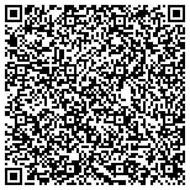 QR-код с контактной информацией организации Качканарский завод ЖБИ «Запсибнефтестрой»