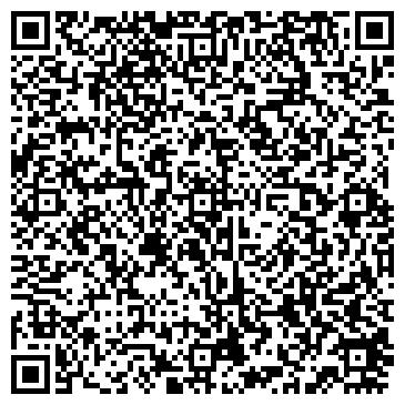 QR-код с контактной информацией организации РЕМЭЛЕКТРО ХОЛДИНГОВАЯ КОМПАНИЯ, ООО