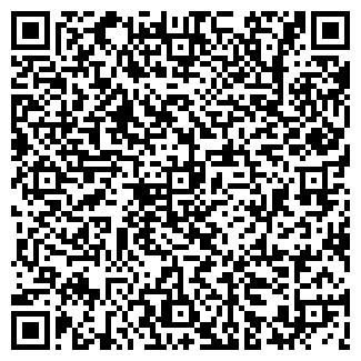 QR-код с контактной информацией организации ХАЙ ТЭК, ООО