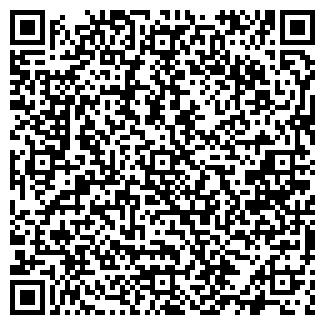 QR-код с контактной информацией организации ТОНИ ФИРМА, ООО