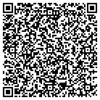 QR-код с контактной информацией организации КАЧКАНАР-4