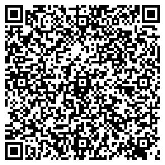 QR-код с контактной информацией организации АРЕСЕНАЛ