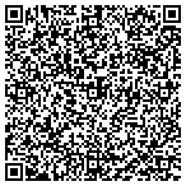 QR-код с контактной информацией организации СТАВРОВА ТАТЬЯНА АЛЕКСЕЕВНА
