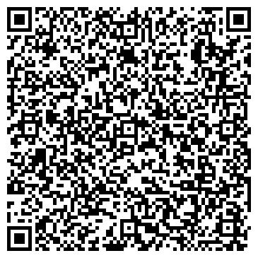 QR-код с контактной информацией организации ВАЛЕРИАНОВСК