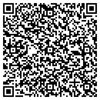 QR-код с контактной информацией организации РОУКС