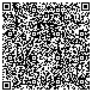 QR-код с контактной информацией организации КЕТОВСКАЯ РАЙОННАЯ САНИТАРНО-ЭПИДЕМИОЛОГИЧЕСКАЯ СТАНЦИЯ