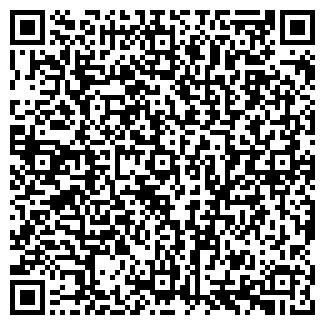 QR-код с контактной информацией организации АГРО, ТОО