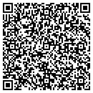 QR-код с контактной информацией организации КЕТОВСКИЙ ЛЕСХОЗ