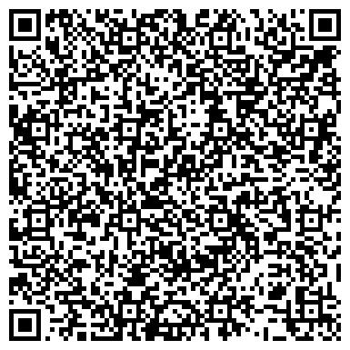 QR-код с контактной информацией организации ЦЕНТР ЗАНЯТОСТИ НАСЕЛЕНИЯ КИЗИЛЬСКОГО РАЙОНА ГУ