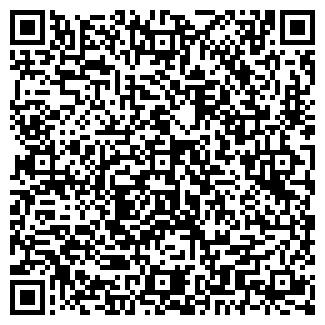 QR-код с контактной информацией организации ГУСЬ ООО