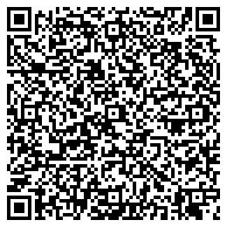 QR-код с контактной информацией организации МАРИЯ ТД