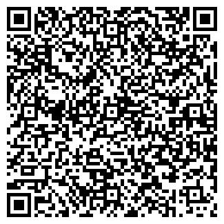 QR-код с контактной информацией организации ГРИФ ПКФ, ООО