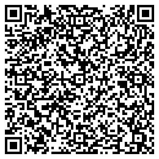 QR-код с контактной информацией организации ЛЕВИХА