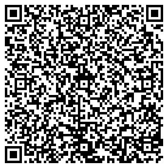 QR-код с контактной информацией организации ПРЕМЬЕР-СК, ООО