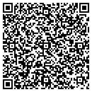 QR-код с контактной информацией организации НЕЙВО-РУДЯНКА