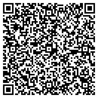 QR-код с контактной информацией организации КИРОВГРАД-2