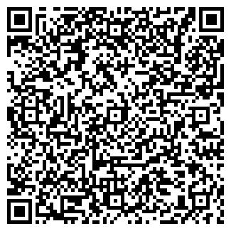 QR-код с контактной информацией организации ООО ИНБУР, ФИРМА