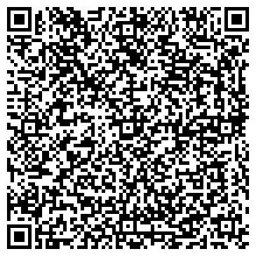 QR-код с контактной информацией организации Гостиница «Сибирь»
