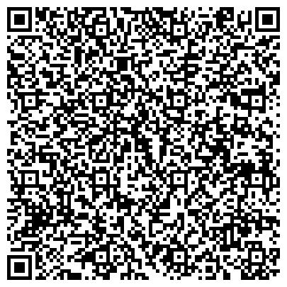 QR-код с контактной информацией организации ВОСХОД МУНИЦИПАЛЬНОЕ УНИТАРНОЕ ТОРГОВОЕ ПРЕДПРИЯТИЕ