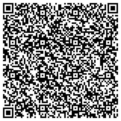 QR-код с контактной информацией организации СПЕЦИАЛИЗИРОВАННОЕ МОНТАЖНО-ЭКСПЛУТАЦИОННОЕ УПРАВЛЕНИЕ