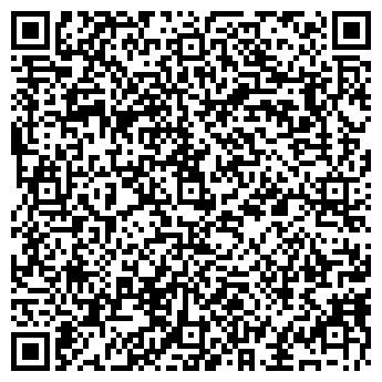 """QR-код с контактной информацией организации ООО """"СВЕТОЛЮКСМОНТАЖ"""""""