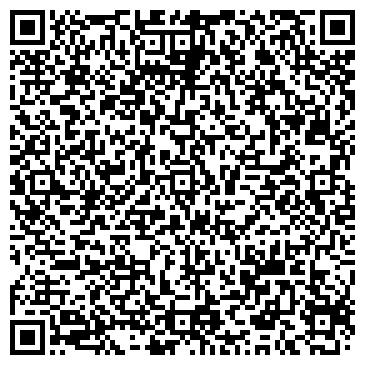 QR-код с контактной информацией организации АЗС №13 'ЛУКОЙЛ-УРАЛНЕФТЕПРОДУКТ' ООО