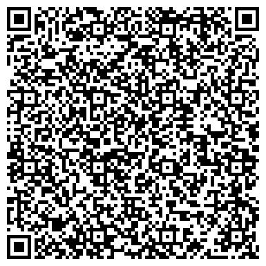 QR-код с контактной информацией организации ЛУКОЙЛ-ЗАПАДНАЯ СИБИРЬ ООО ФИЛИАЛ