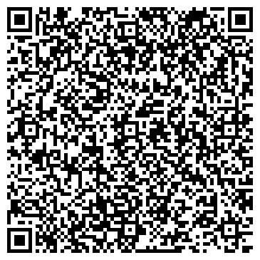 QR-код с контактной информацией организации АЗС №410 'ЛУКОЙЛ-ЧЕЛЯБНЕФТЕПРОДУКТ' ООО