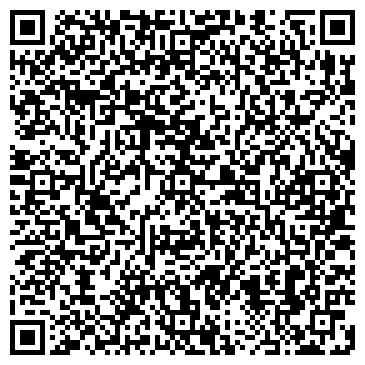 QR-код с контактной информацией организации АЗС №409 ООО 'ЛУКОЙЛ-ЧЕЛЯБНЕФТЕПРОДУКТ'
